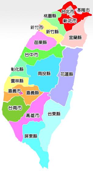 SAMSUNG 三星服務站,家電維修站,金星全台灣修理據點